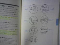 zukai3.jpg